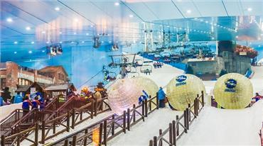Ski Ninh Chữ Bay: Tổ hợp giải trí tuyết top 3 thế giới